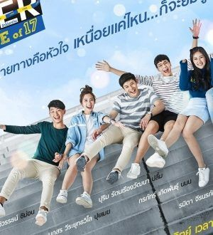 My Dear Loser Series Edge Of 17 Episode 9 English Sub Thai