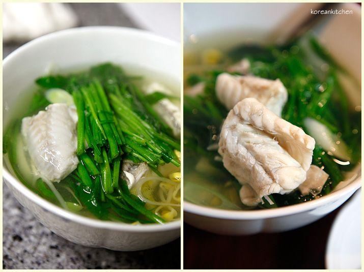 복지리 Bokjiri (Blow fish soup)