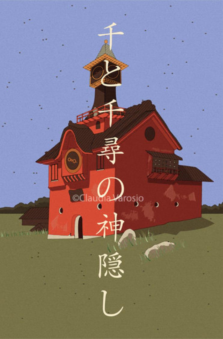 Spirited Away (2001) ~ Minimal Movie Poster by Claudia ...