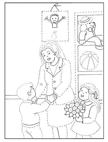 öğretmenler Günü Boyama Sayfalari 2 Kindergarten School 8 Martie
