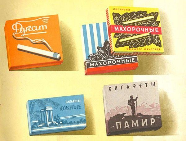 Каталог табачных изделий 1957 pdf сигареты в бийске оптом