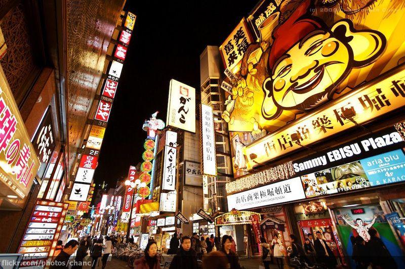 Osaka - Dünyanın En Pahalı Şehirleri