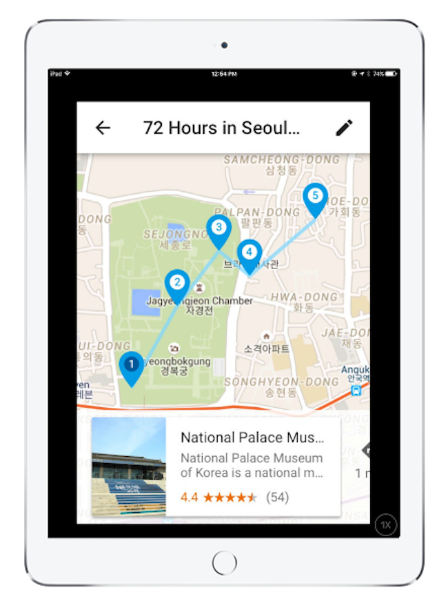 google trips app our cool free app of the week tech travel