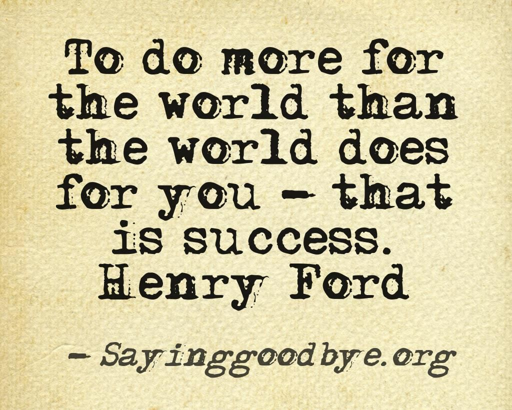 Quotes About Giving Back Enchanting Give Back #ford #quote  Inspiration  Pinterest  Ford Quotes Ford . Decorating Inspiration