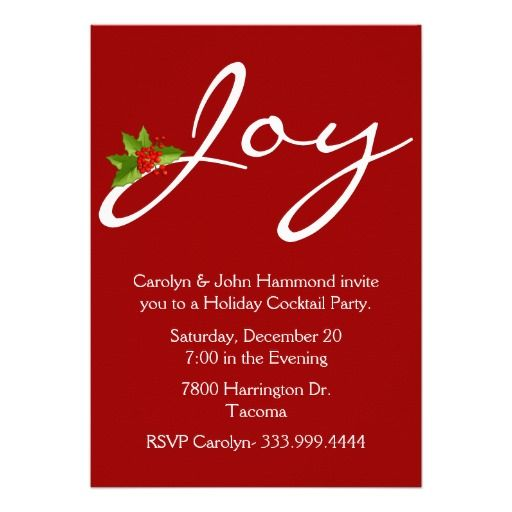 Stylish Red Minimalist Holiday Party Invitation Zazzler\u0027s - holiday party invitation
