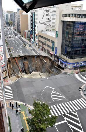 避難 福岡 勧告 市