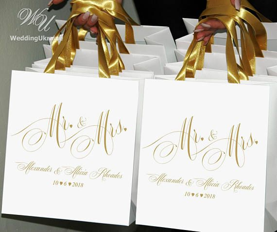 30 Gold Wedding Welcome Bags for guests with satin ribbon and ...