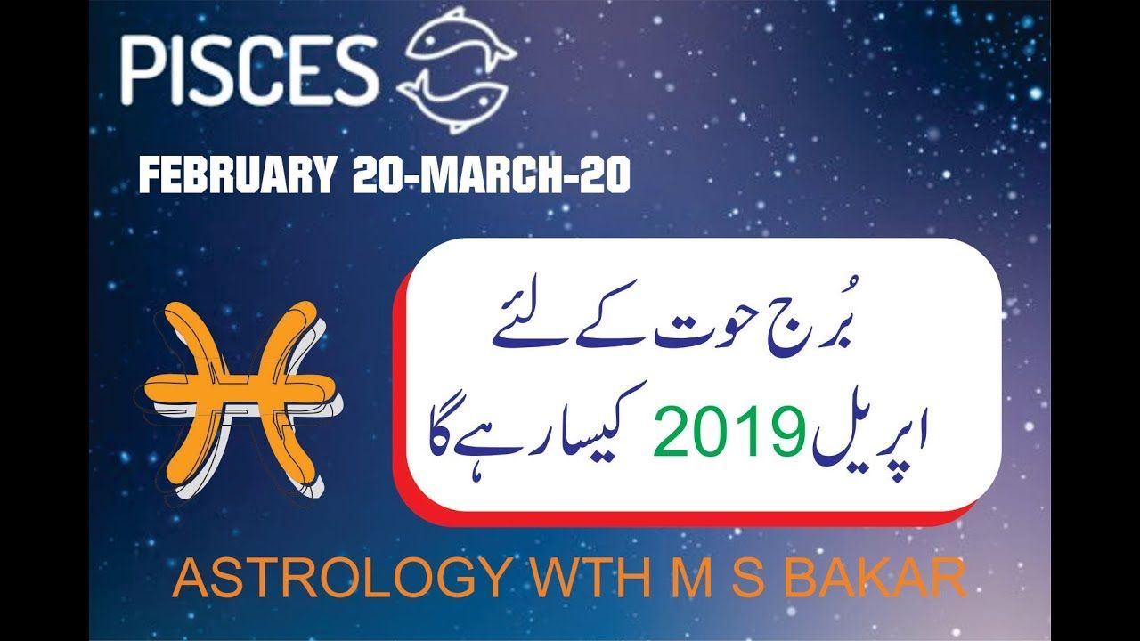 pisces monthly horoscope 2019 april | Pisces monthly