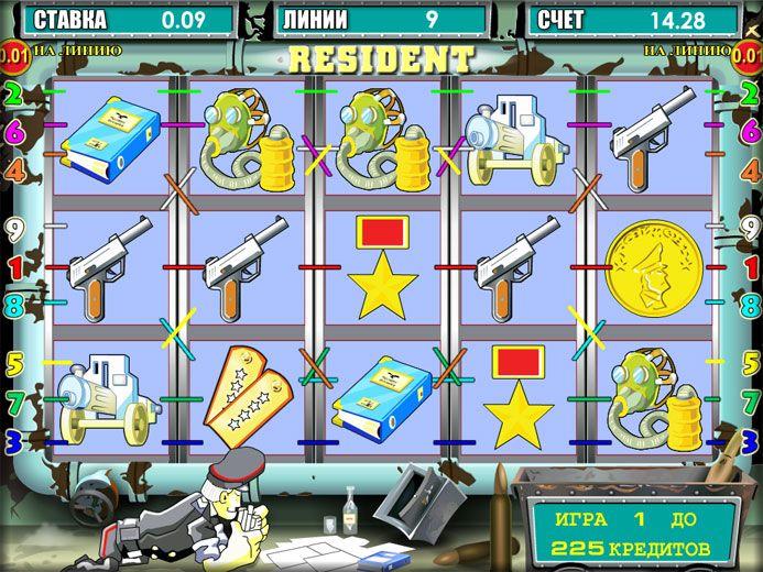 Игровые автоматы играть бесплатно без регистрации и смс клубника игровой автомат кто хочет стать миллионером
