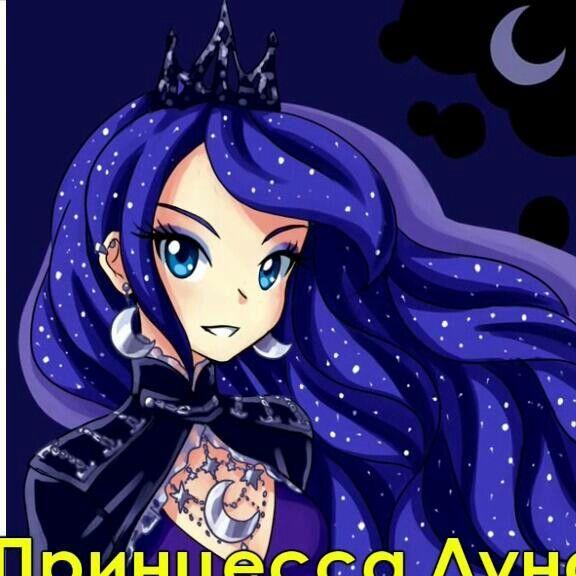 Нарисуй | Принцесса луна, Пони