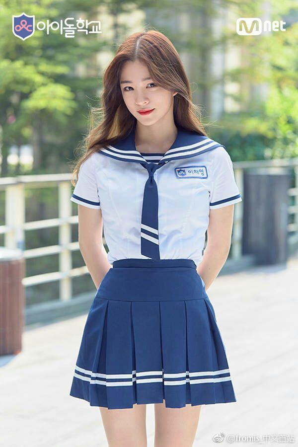 Girls School Uniform Dance Skirt Floral Adjustable Waist Youth Navy Skirt