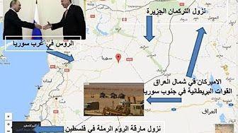 آخر جيل من العرب الجزء الأول Youtube Youtube Map Screenshot Islam