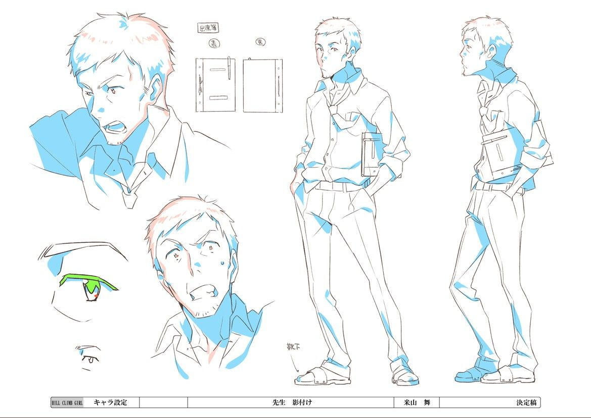 Hill Climb Girl Anime Character Design Concept Art Characters Character Illustration