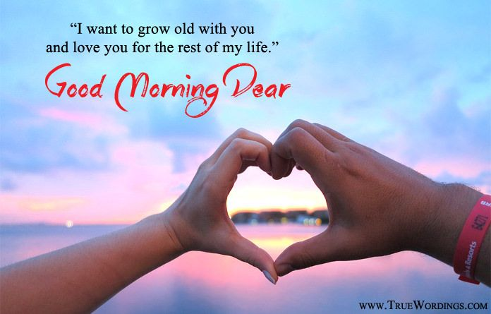 Good Morning Love Quotes for Her/Him Morning love quotes