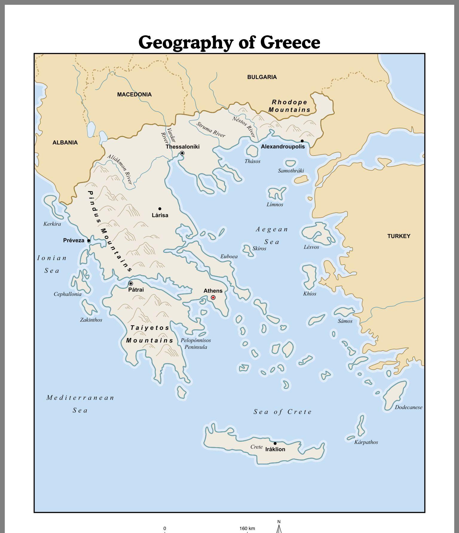Pin By Ann Hefner Gravink On Athens Vbc