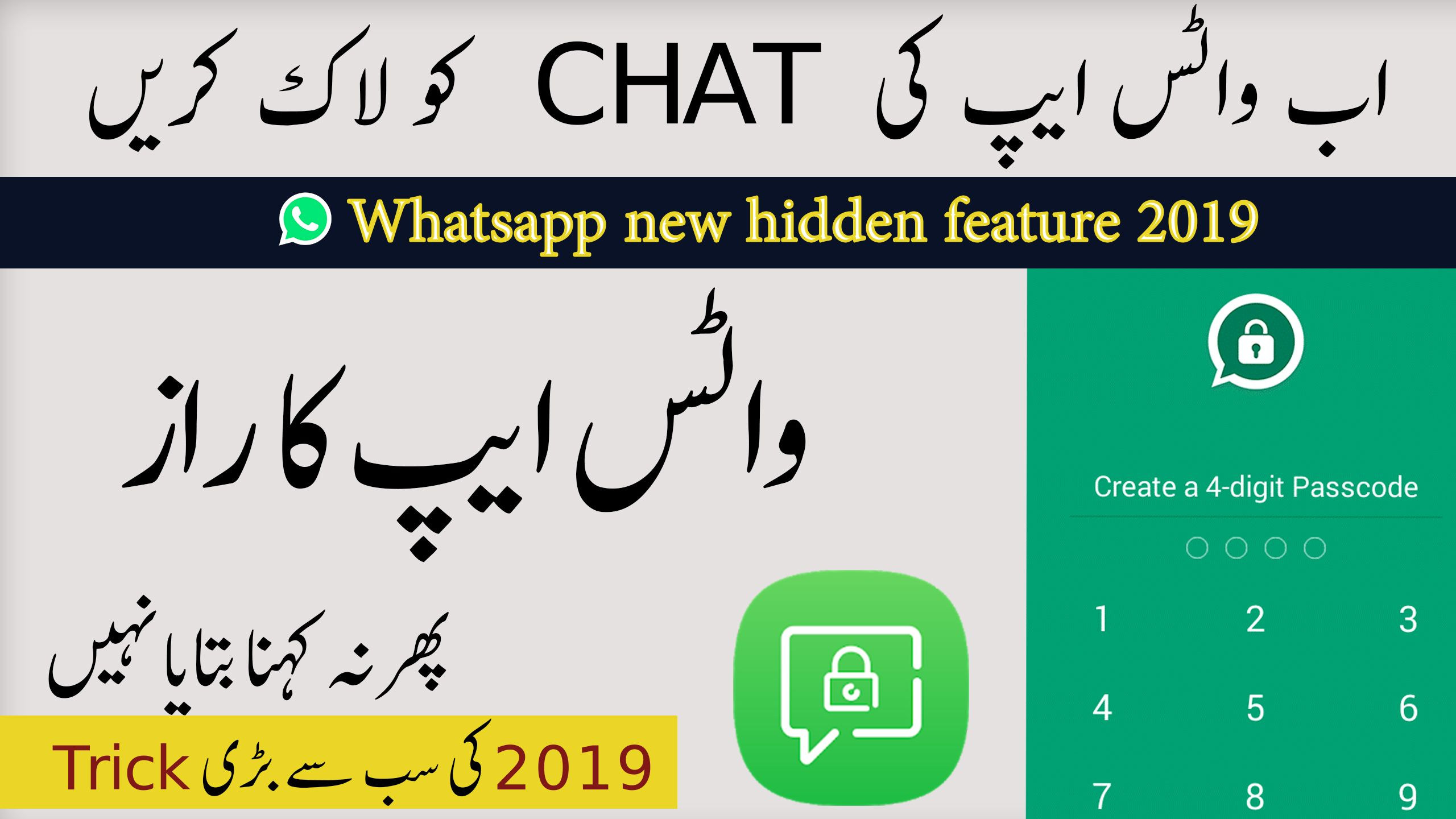 Pin by thedownload117 on Technical Ali Chat app, Video