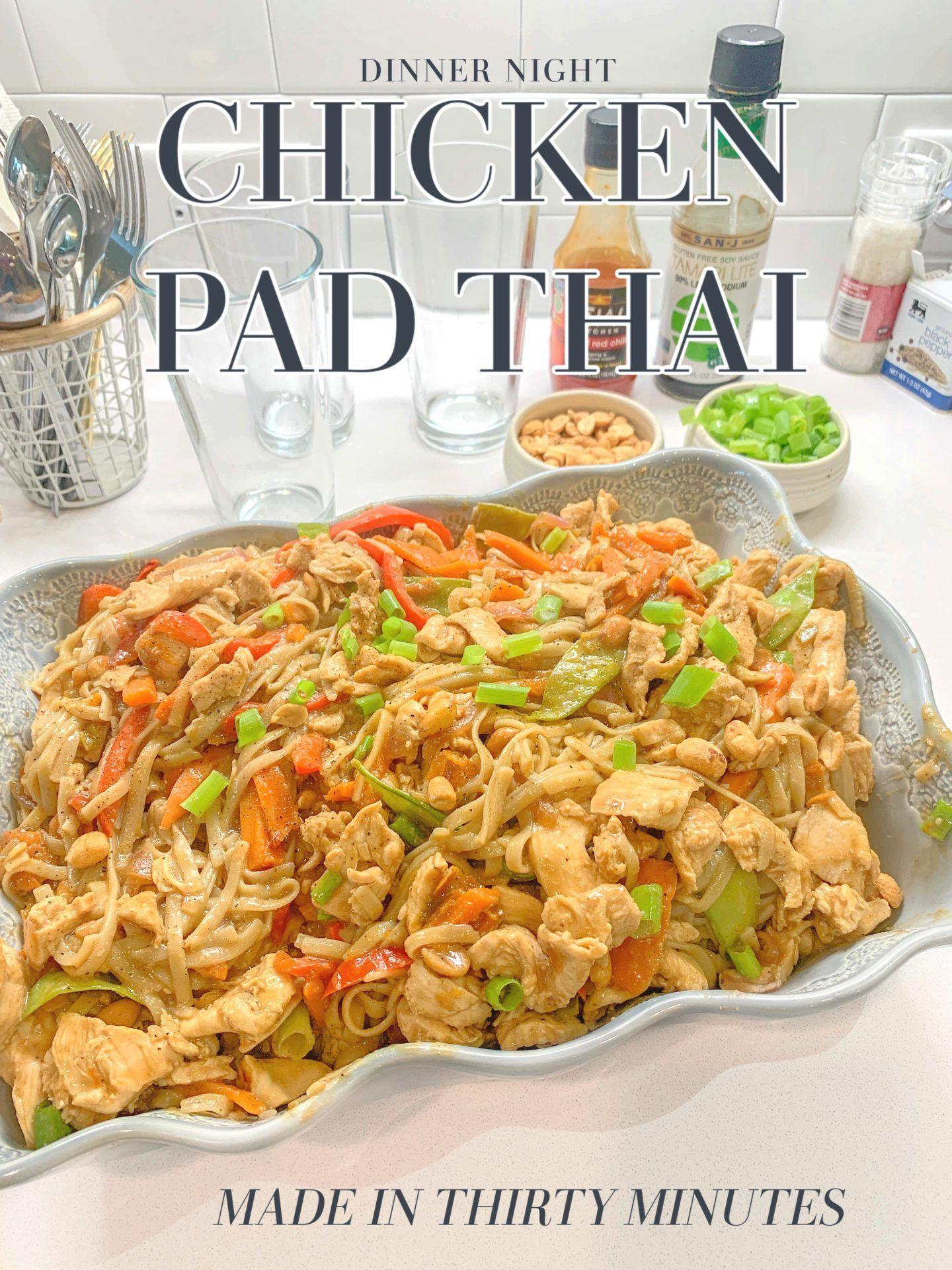 chicken  vegetable pad thai night easy 30minute recipe