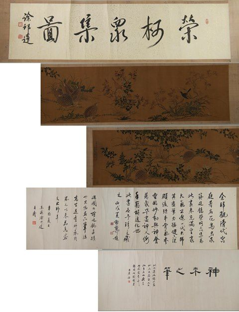 Lot 66	Long Chinese Bird Painting Signed Jiang Ting Xi		$3000-$5000