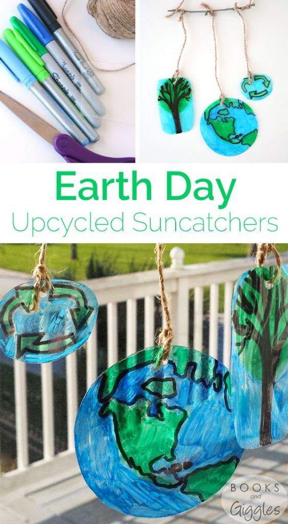 Photo of Earth Day Craft for Kids – Upcycled Plastic Suncatchers