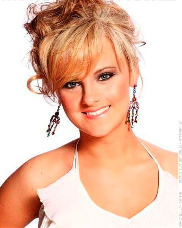 Wedding Hairstyles With Braids And Bangs : Wedding hairstyles for medium length hair with bangs hairstyle