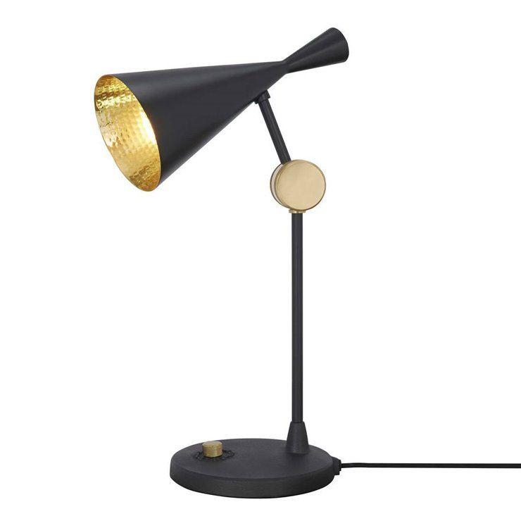 Lampe A Poser Metal H48cm Collection Beat Designe Par Tom Dixon Pour Tom Dixon Lampe A Poser Lamp Lampes De Table