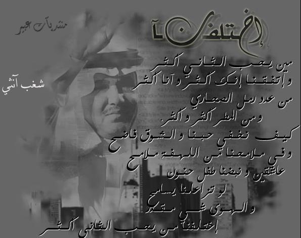 محمد عبده Historical Figures Movie Posters Historical