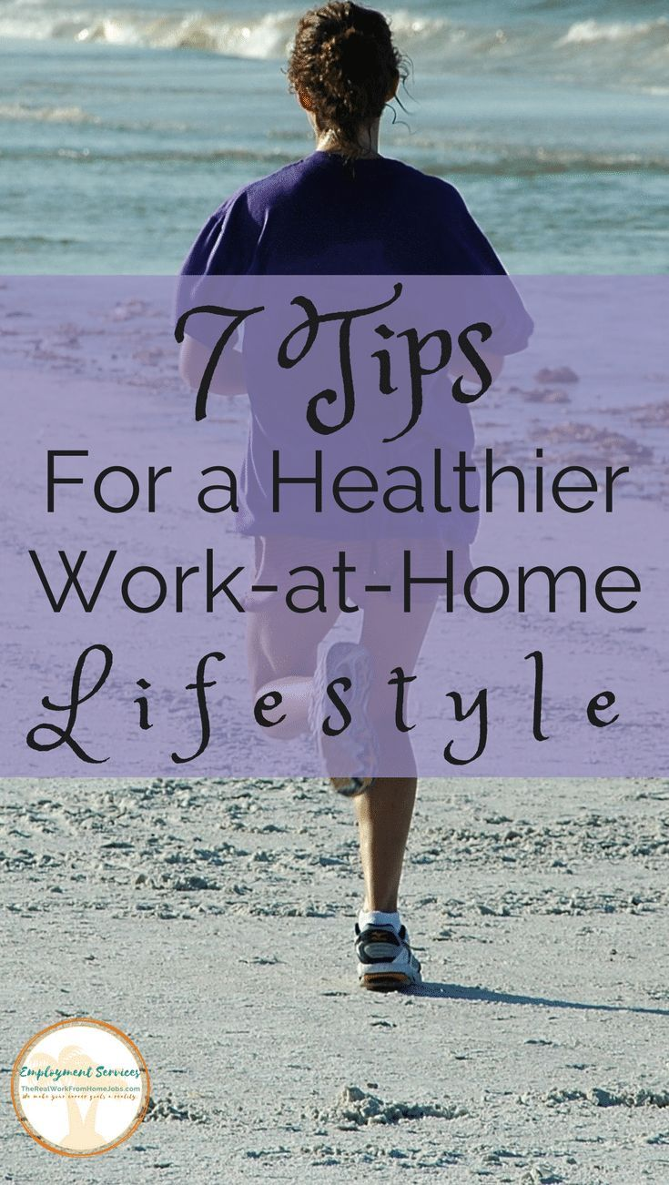 work from home dietitian jobs 7 fitness tips for a healthier work at home lifestyle 4375