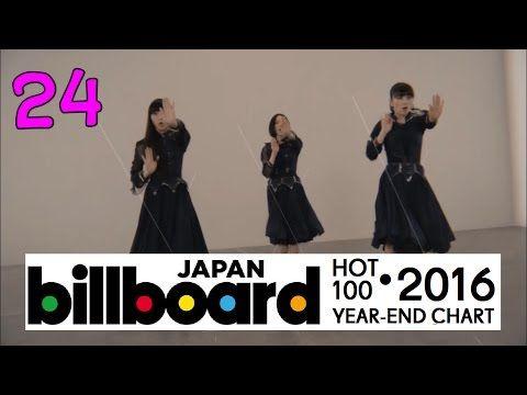 Free Download JAPAN TOP SONGS 2016 Billboard Japan Hot 100
