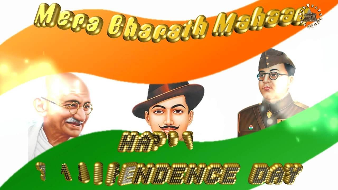 Indian independence day wishes images message greetings indian independence day wishes images message greetings animation whatsapp video kristyandbryce Images