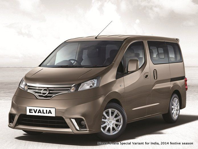 Evalia Special Variant Bonnet Gets A Chrome Strip That Merges With