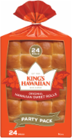 Kroger - Ham, Egg and Cheese Breakfast Sliders #breakfastslidershawaiianrolls Kroger - Ham, Egg and Cheese Breakfast Sliders #breakfastslidershawaiianrolls