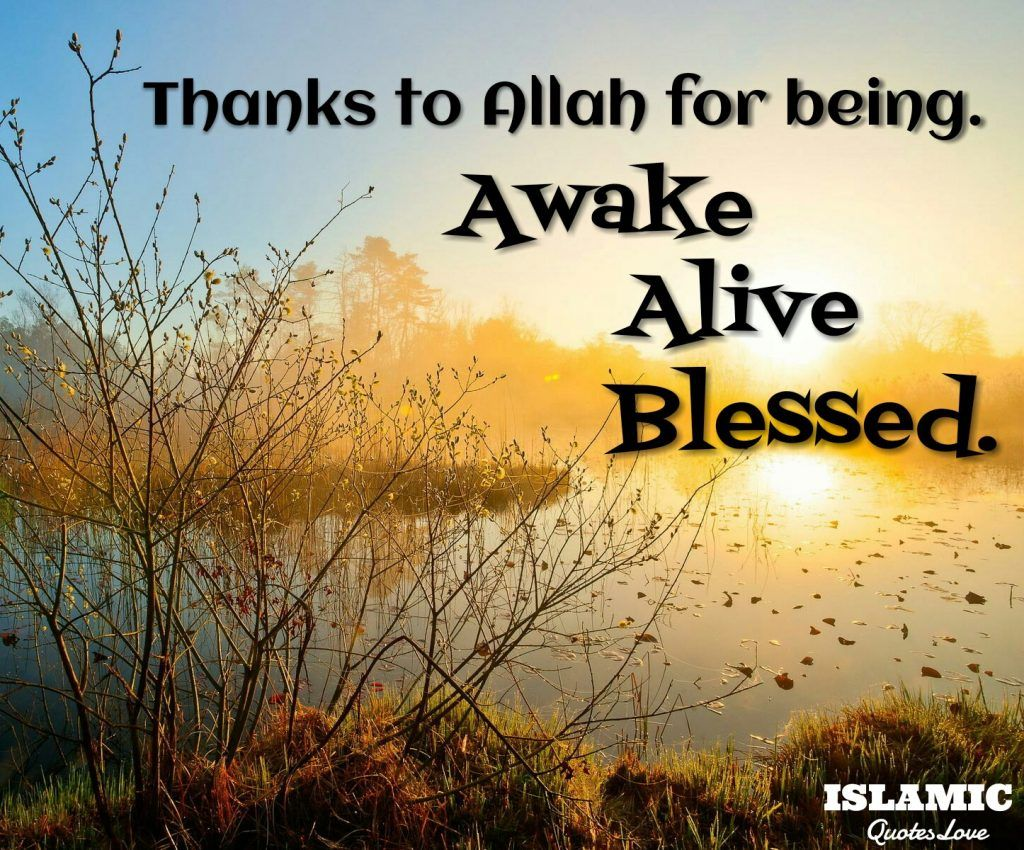 Thanks To Allah For Being Awake Alive Blessed Morning Quotes
