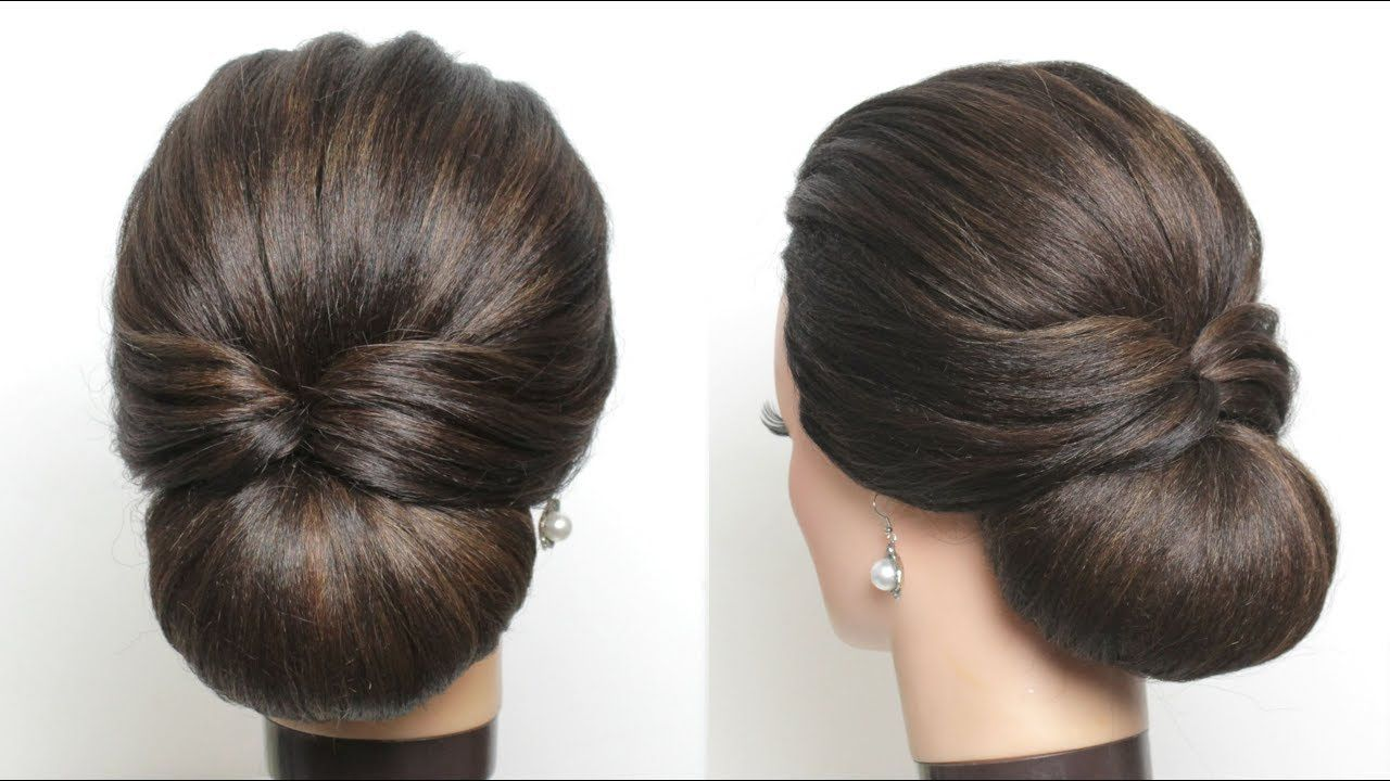 New Simple Hairstyle For Girls Cute And Easy Party Hair Bun Youtube Easy Bun Hairstyles Bridal Hair Buns Simple Wedding Updo