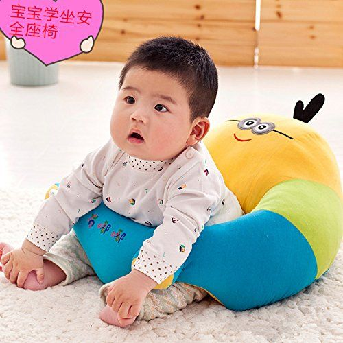Merveilleux Lecent@ Lovely Cartoon Infant Safe Sitting Chair Comfortable Nursing Pillow  Protectors For 3 12