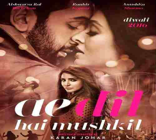 Download Haal-e-dil Part 2 Full Movie Free Online