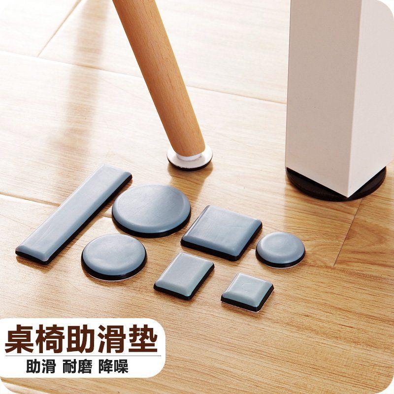 Engrosamiento mover los muebles slider almohadillas móvil ...