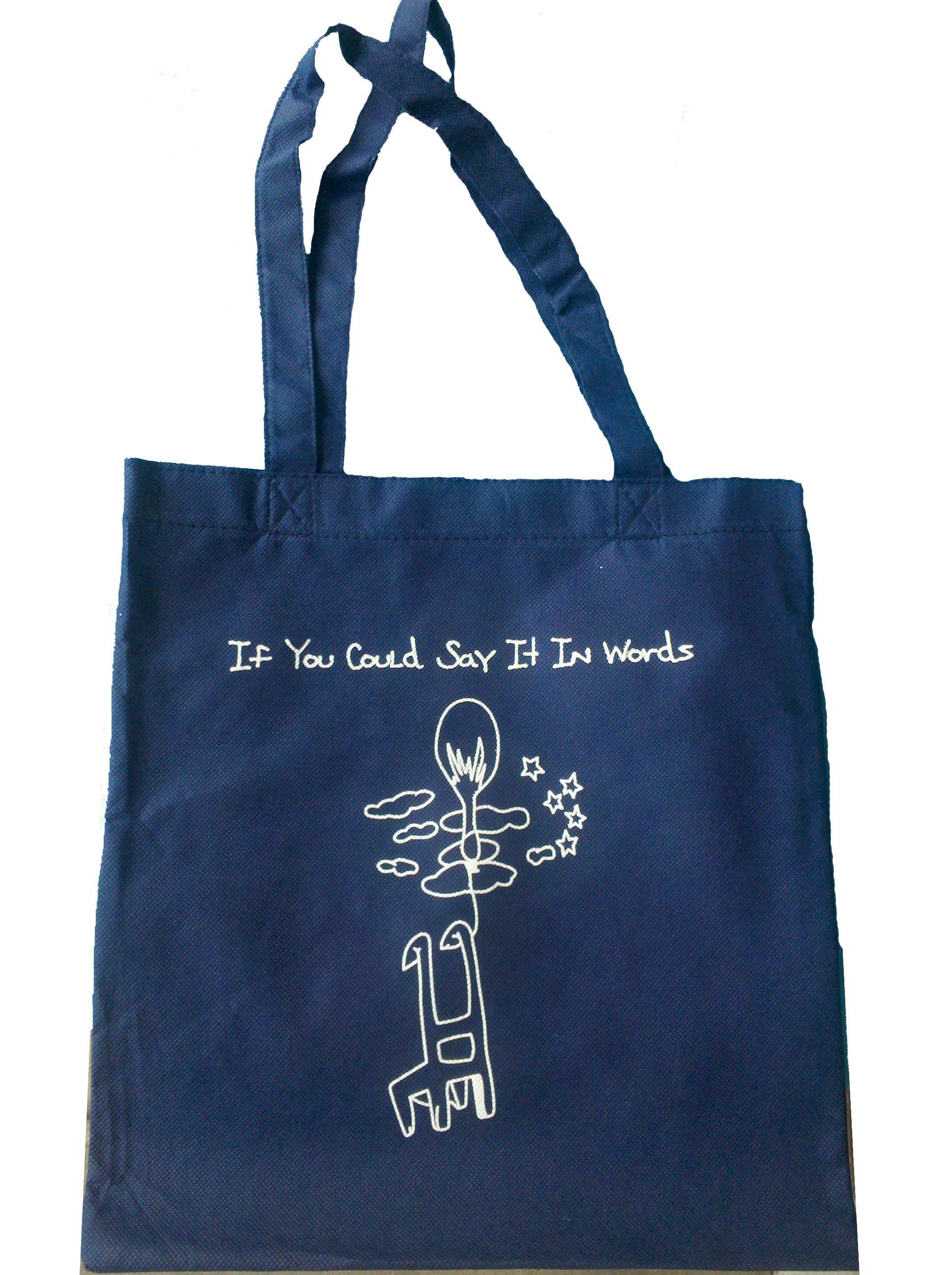 Eco-Friendly Tote Bag -http://uncompromisedcreative.com