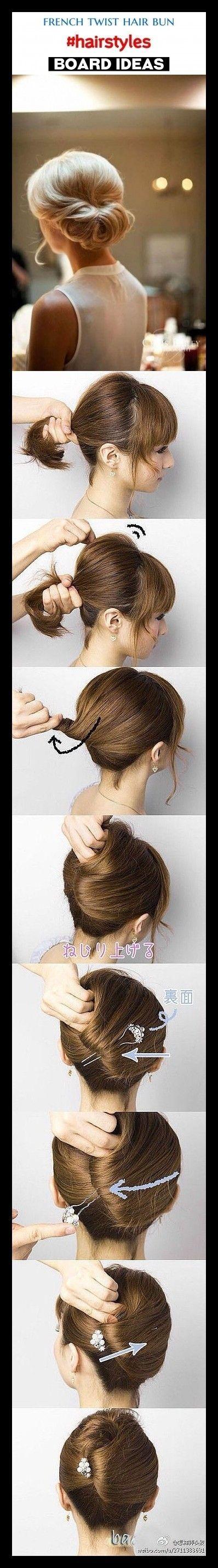 twist hair bun french twist hair tutorial french twist hair messy classic french twist hair french twist hair wedding how french twist hair french twist hair updo french...
