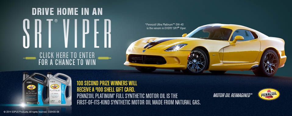 Save On Oil Pennzoil Shell Gift Card Oil Change Gift Card
