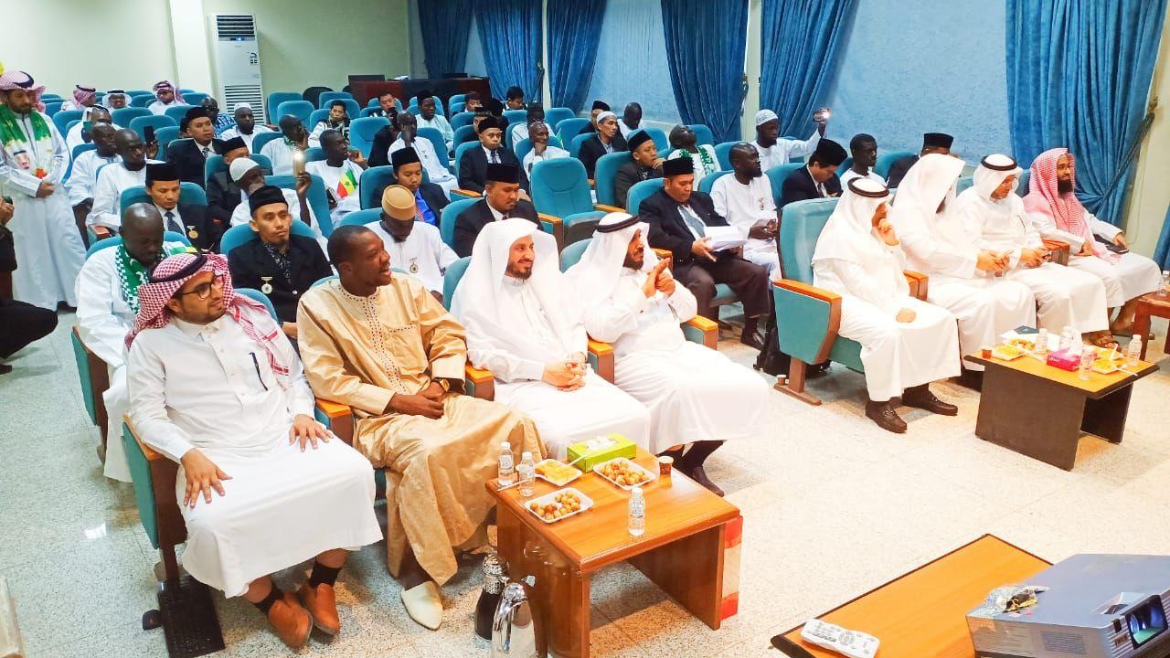Penutupan Daurah Shaifiyyah Universitas Umm Al Qura Mekkah Al Mukarramah Budaya Mekkah Qur An