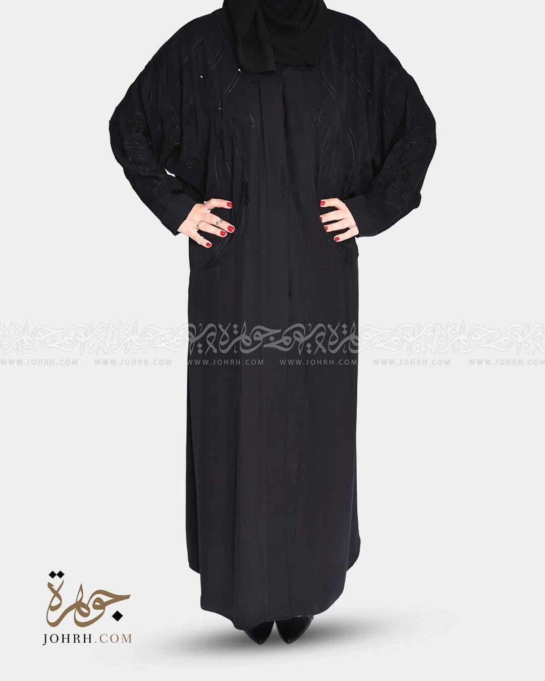رقم الموديل 1365 السعر بعد الخصم 220 ريال تميزي بهذه العباءة ذات اللون الاسود الرئع والتطريز الذي يكسو أعلى العباءة والممتد الى Fashion Dresses Nun Dress