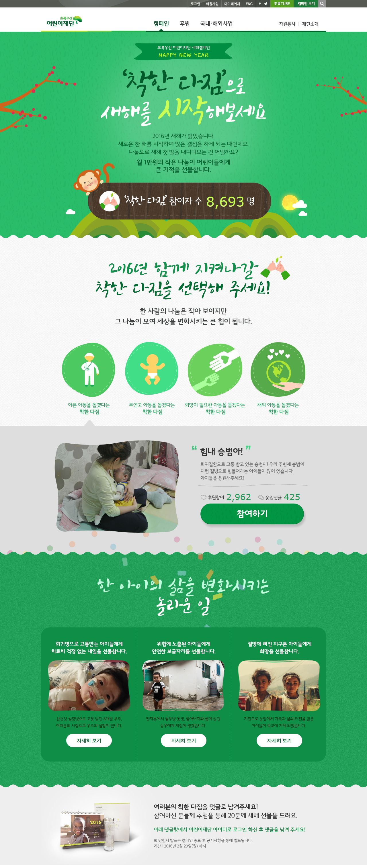 ��������������� 2016������� event design pinterest promotion