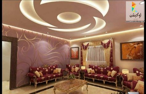 احدث افكار و نصائح ديكورات جبس بورد 2017 2018 لوكشين ديزين نت Bedroom False Ceiling Design Ceiling Design Living Room Ceiling Design