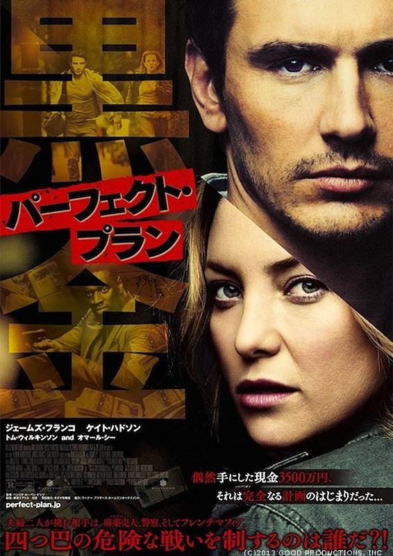 映画 Com On Twitter Movies Poster Movie Posters