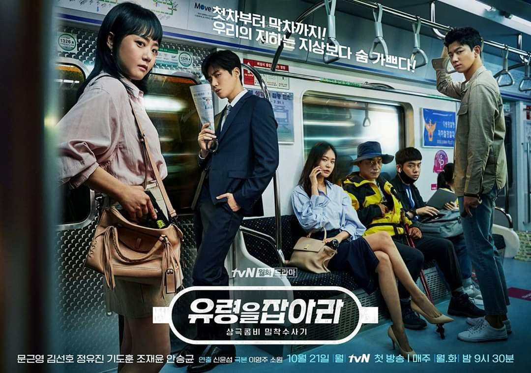 Pin oleh иäмє di DrAmA (Dengan gambar) Korean drama
