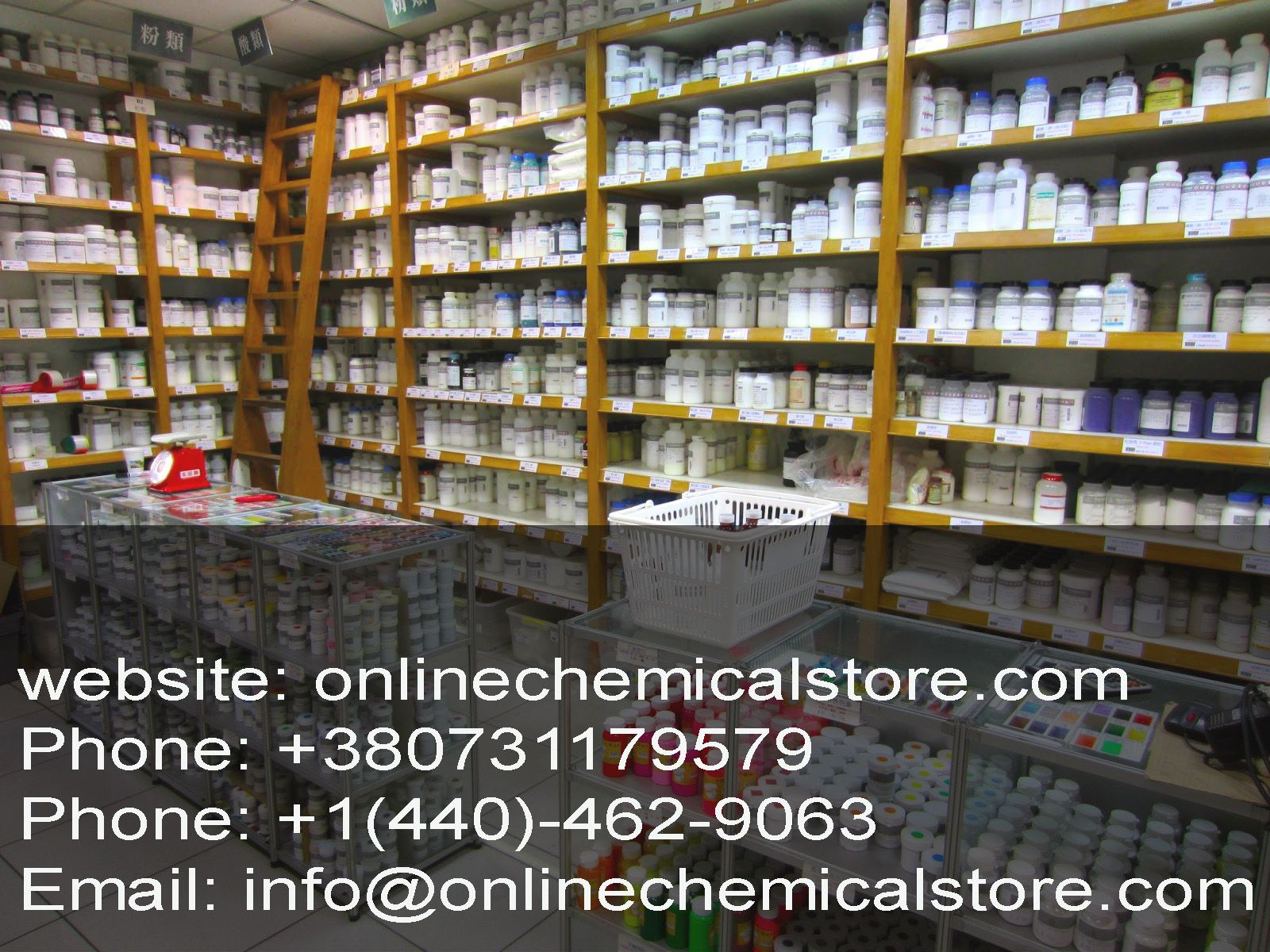 onlinechemicalstore (seo2637) on Pinterest