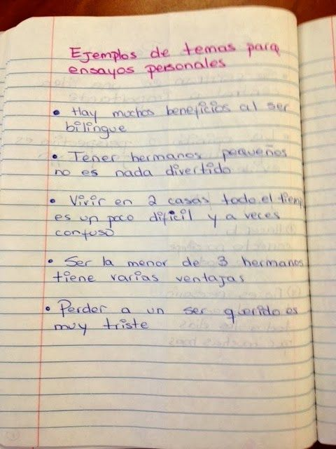 Writing Personal Essays In Spanish Ensayos Personales  Personal  Writing Personal Essays In Spanish Ensayos Personales