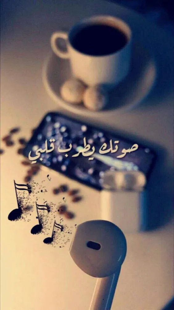 صور بروفايل 2020 فيس بوك Facebook Profile فوتوجرافر Quotes For Book Lovers Arabic Quotes Arabic Love Quotes