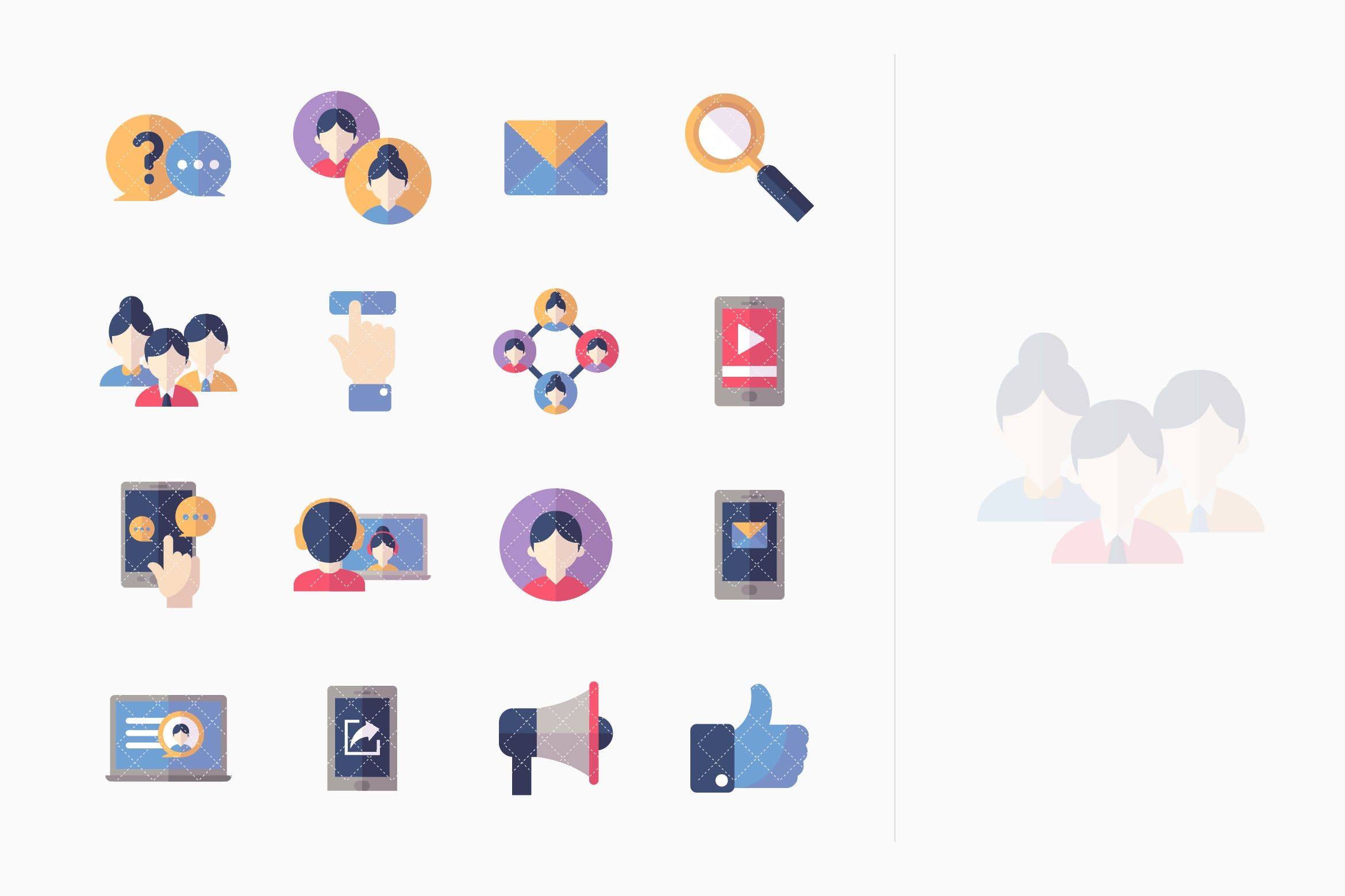 Social Media Icons Set 1 Flat Series by introwiz1 on