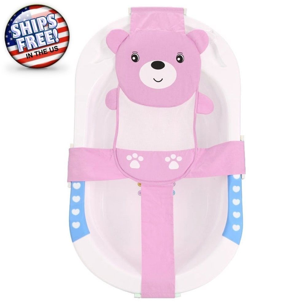 Infant Baby Bath Tub Seat Mesh SUPPORT NET Pink SHIPS FAST FROM USA ...